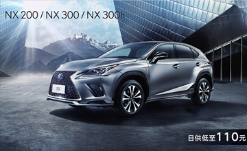 http://www.toyota-finance.com.cn/images/common/articles/343e7a22-2792-11ea-9d09-005056baa5c7.jpeg