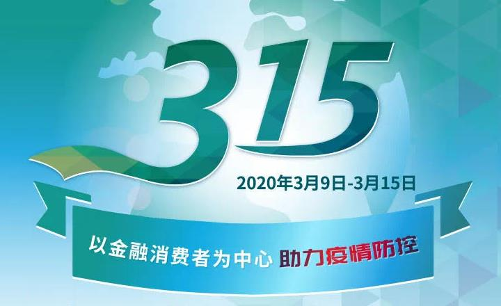 http://www.toyota-finance.com.cn/images/common/articles/4781a3da-665c-11ea-ba99-005056baa5c7.jpeg