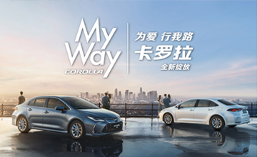 http://www.toyota-finance.com.cn/images/common/articles/52fbbe80-2791-11ea-8bc3-005056baa5c7.jpeg