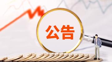 https://www.toyota-finance.com.cn/images/common/articles/95d3f658-82c9-11ea-8f85-005056baa5c7.jpeg