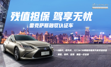 https://www.toyota-finance.com.cn/images/common/articles/ce15a3a4-a410-11eb-8c63-005056baa5c7.png