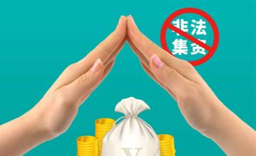 https://www.toyota-finance.com.cn/images/common/articles/d9d513b2-ab93-11ea-bee3-005056baa5c7.jpeg