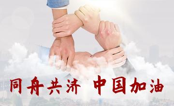 http://www.toyota-finance.com.cn/images/common/articles/dd92a4d4-5304-11ea-8d07-005056baa5c7.jpeg