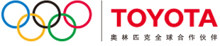toyota_global_logo