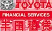 toyota_leasing_logo